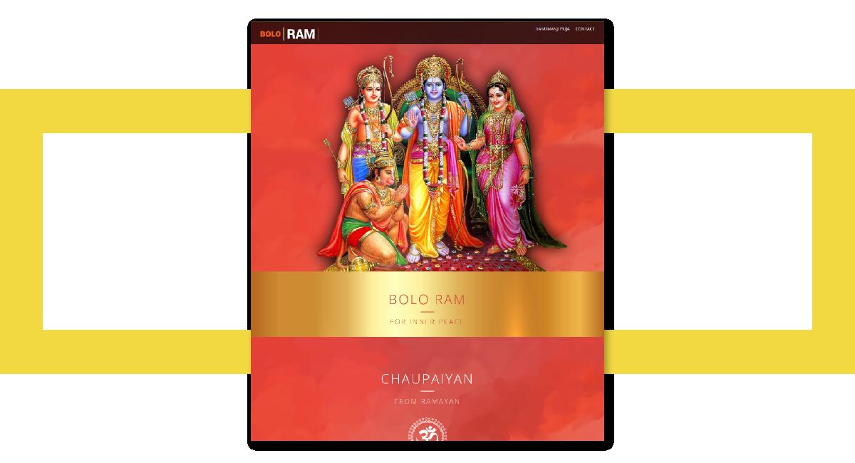 Bolo Ram